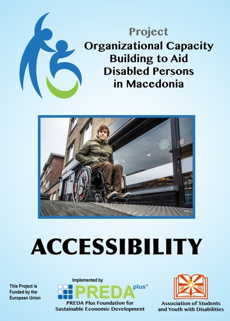 Organizational Capacity Building to Aid Disabled Persons in Macedonia