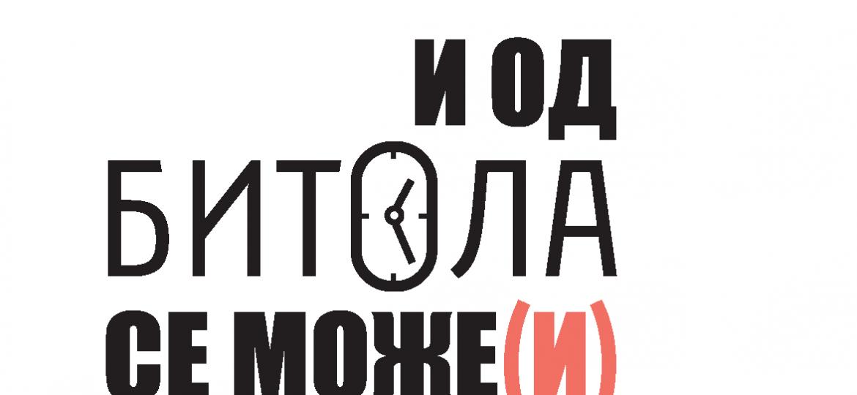 od bitolase moze - logo